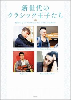 s-classic_cover.jpg